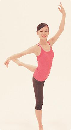 フィットネス、バレエ、ヨガの要素で体を整える