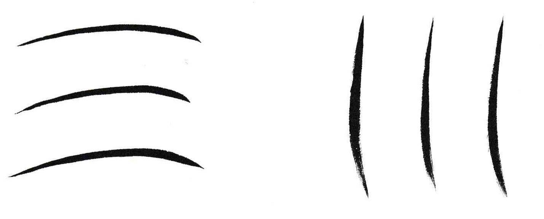 ①横線と縦線