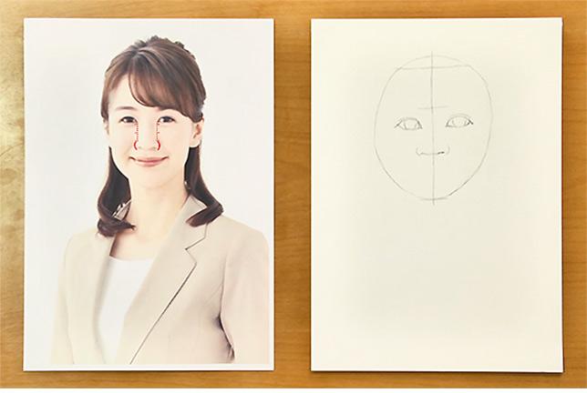 目を描きましょう。