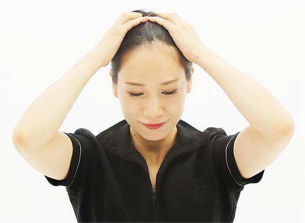 手を固定し頭を上下に動かすとやりやすい