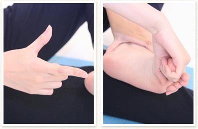体の裏側の柔軟性をチェック(前屈)