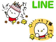 ピヨ丸LINEスタンプ第1弾