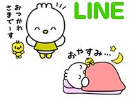 ピヨ丸LINEスタンプ第2弾