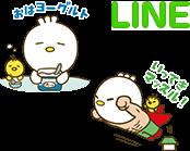 ピヨ丸LINE 第5弾 ダジャレスタンプ