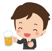 普段あまりいびきをかかない人でもお酒を飲んだ後はいびきをかくことがあります